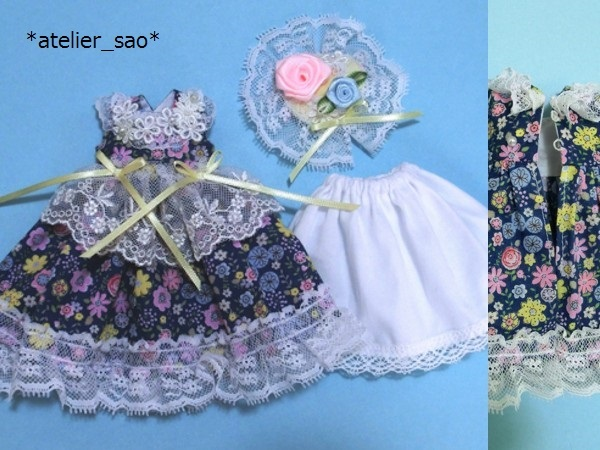 花柄の青ドレス◆ネオブライス2
