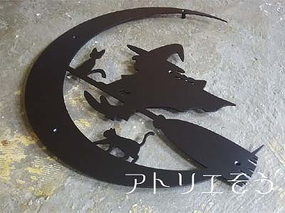 魔女+猫+月妻飾り