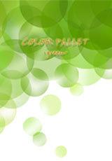 カラーパレット(グリーン)