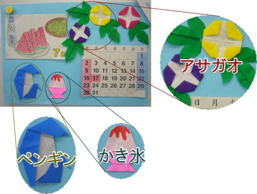 7月のカレンダーの見本