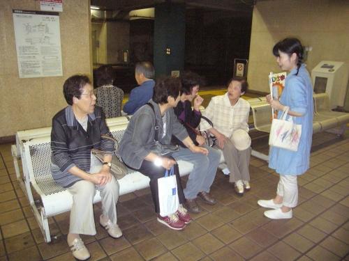 金山駅で待ち合わせ…
