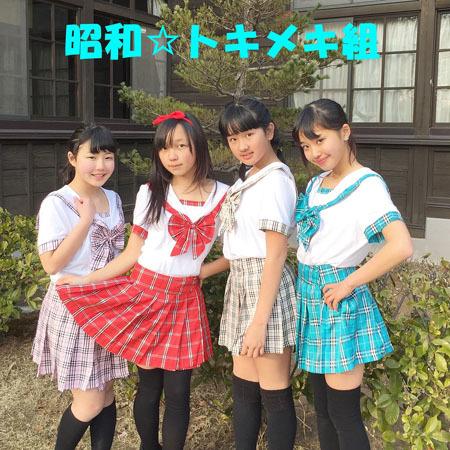 syouwa_tokimeki_s.jpg