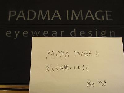 428PAD 002