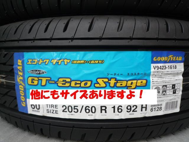P1250630a