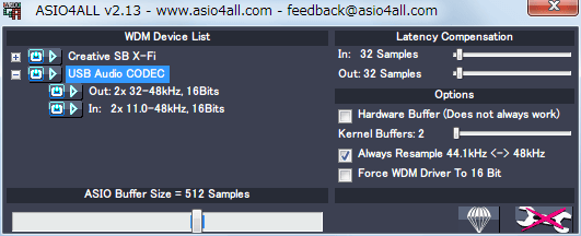 ASIO4ALL 2.13 USB Audio CODEC、Status : Active、Advanced Options
