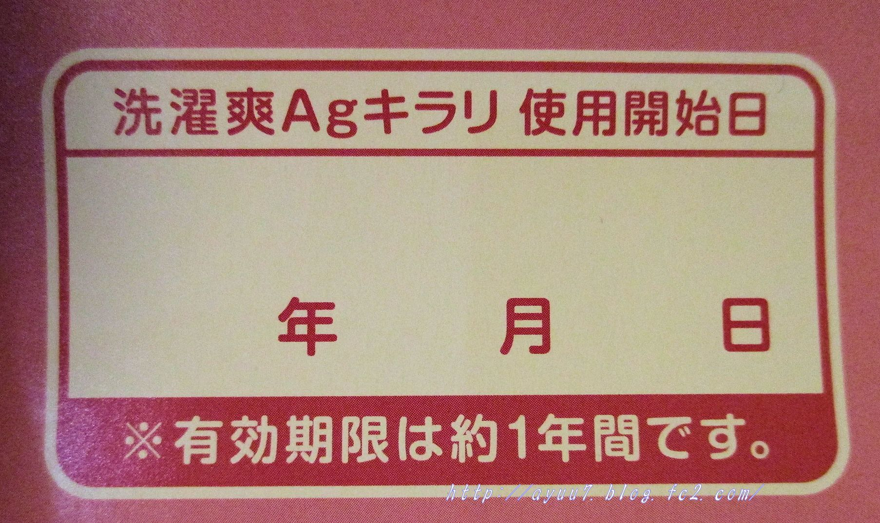 agkirari3.jpg