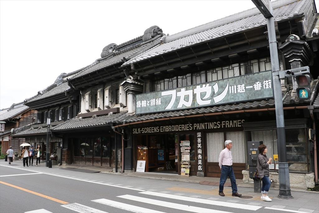 宮岡刃物店(まちかん刃物店)_3