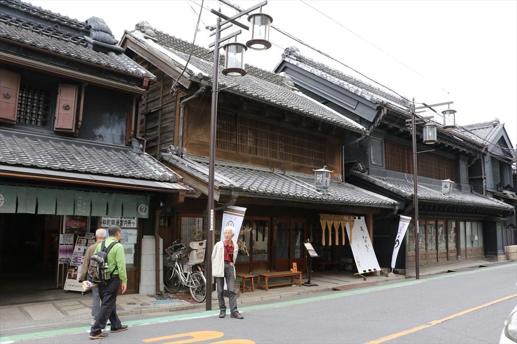 亀屋山崎茶店