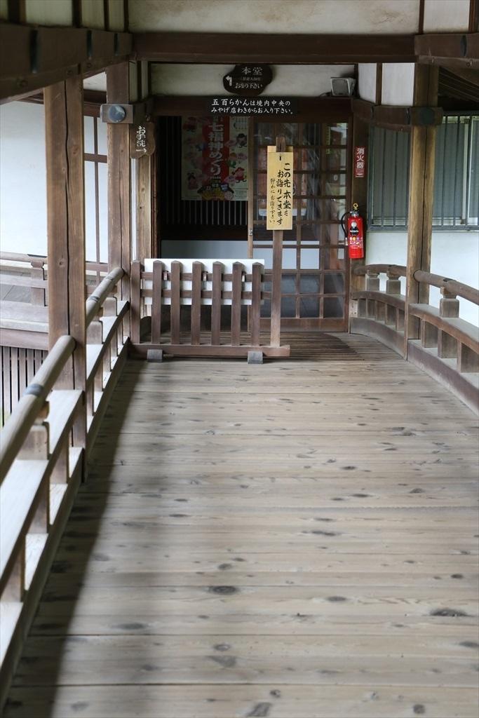 渡り廊下から_3