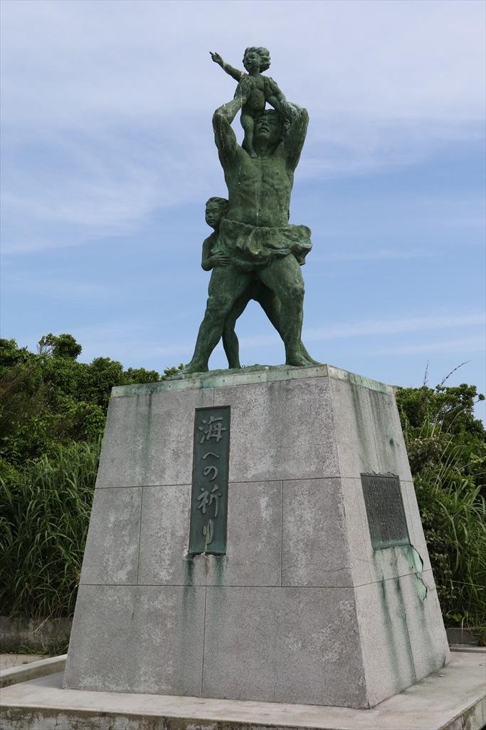 城ケ島灯台_階段を上った先_8