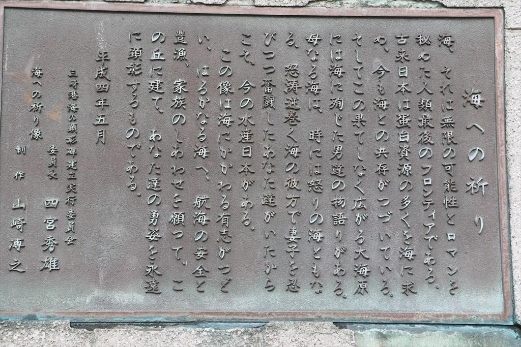 城ケ島灯台_階段を上った先_9