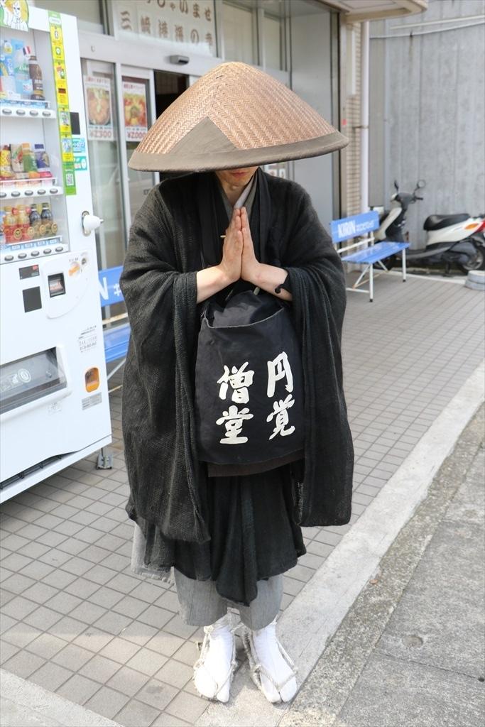 円覚寺の雲水さんたちを見かける_4