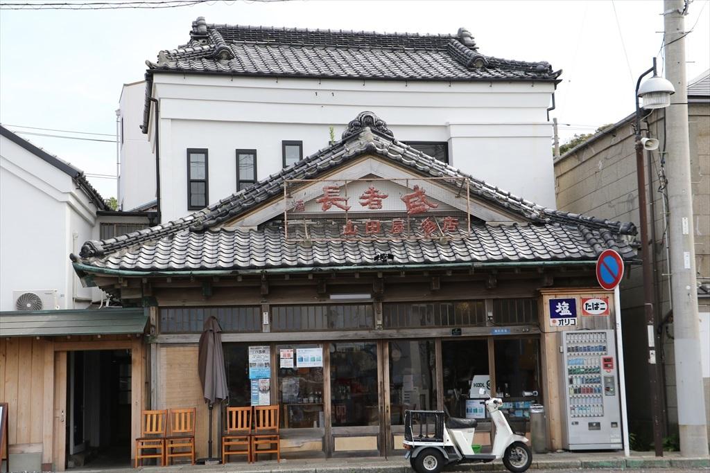 山田屋酒店_2