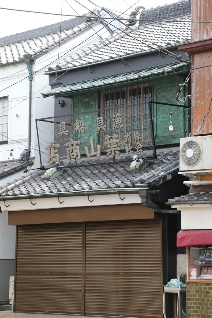 葉山商店_1