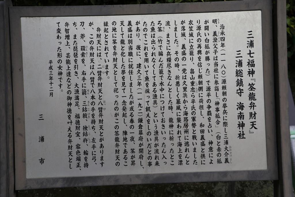 海南神社拝殿_3