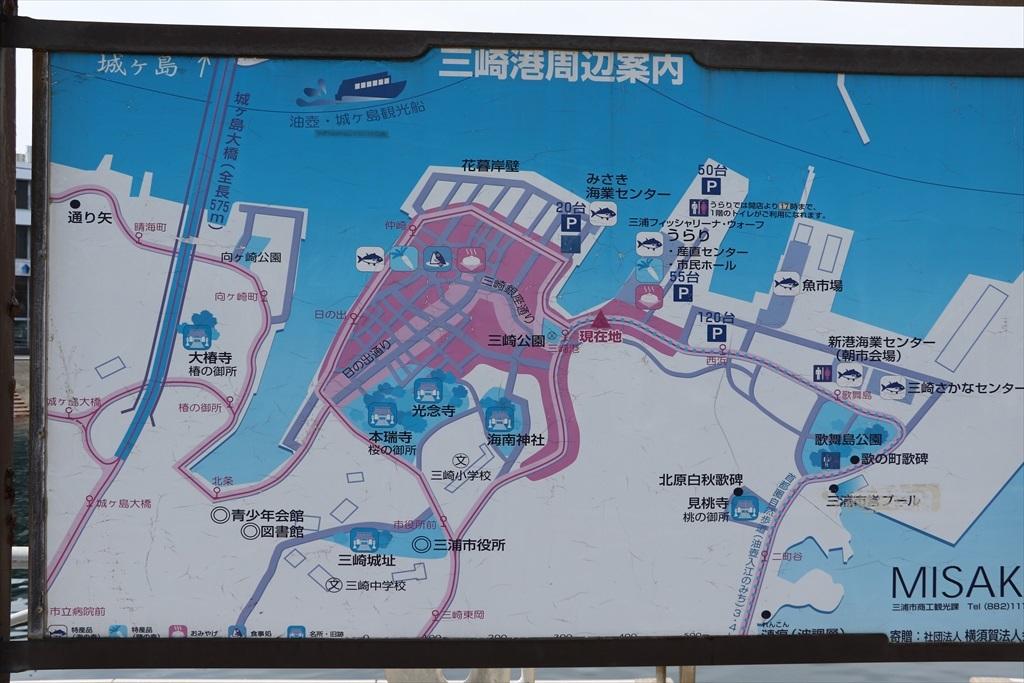 三崎港周辺の案内図