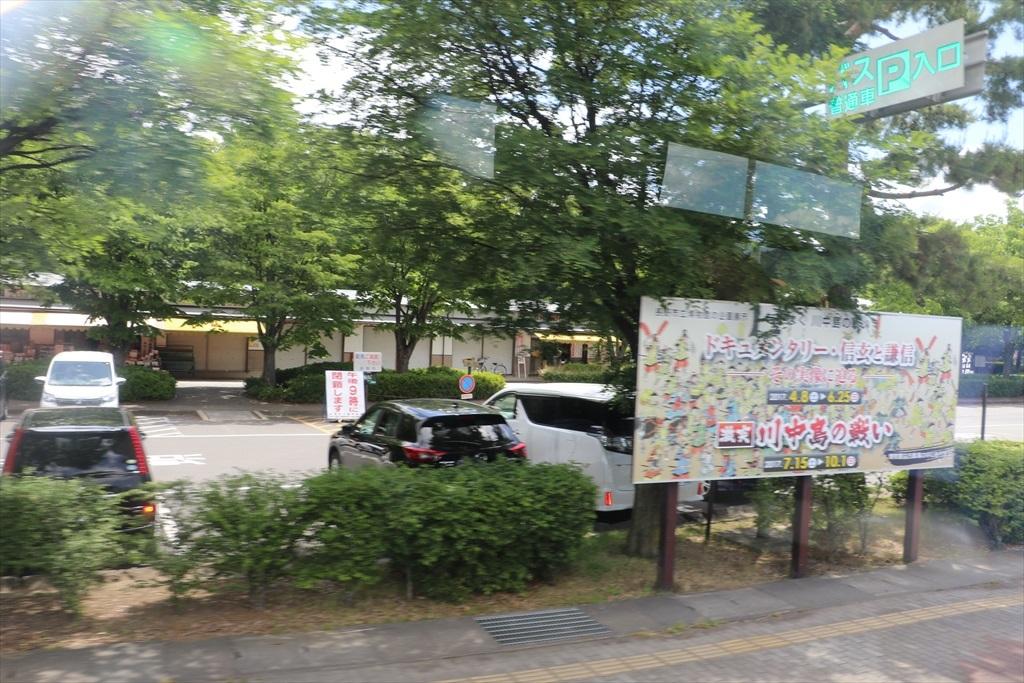 川中島の古戦場跡も通過_2
