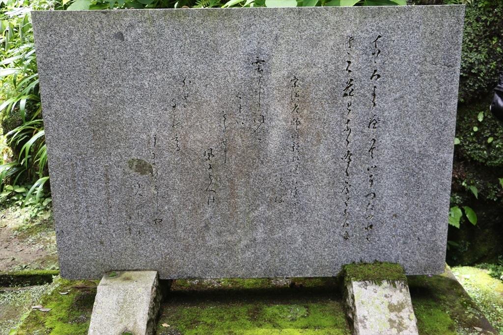 石碑_11