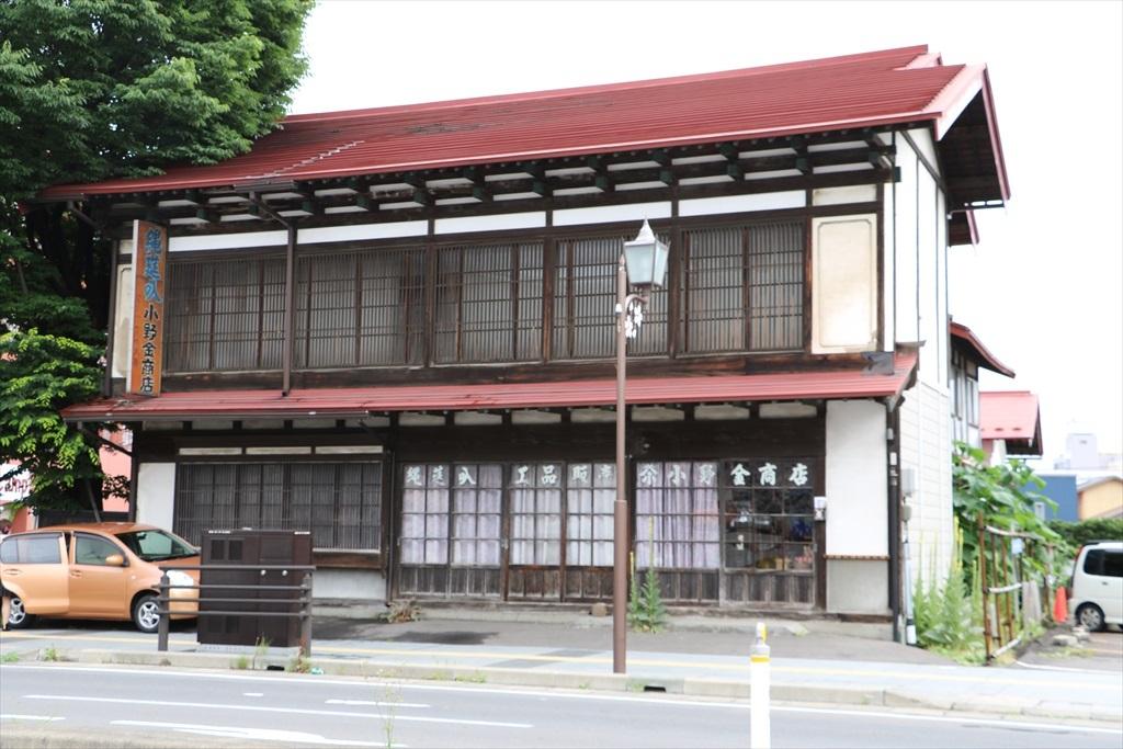 小野金商店