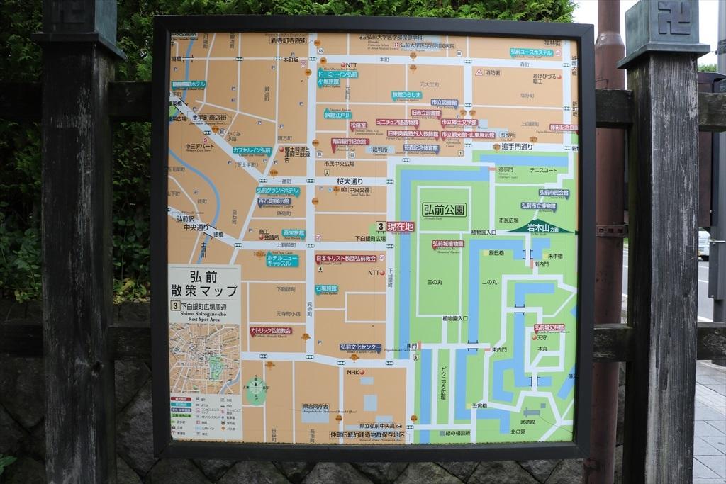 地図を見て現在地を確認_2