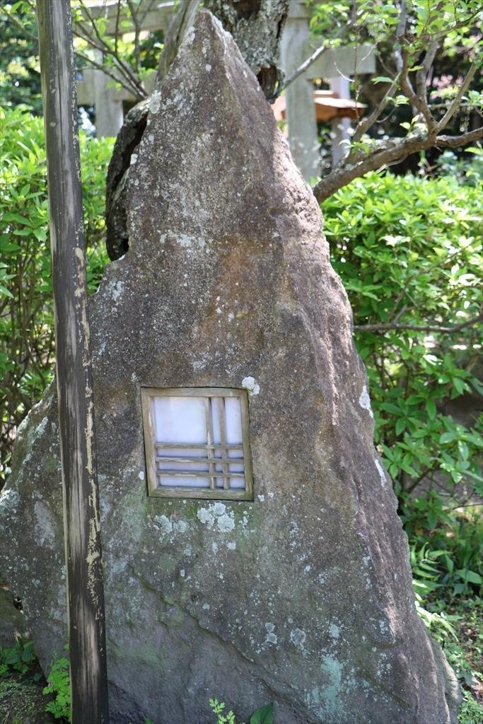 庭石が粋だ_2