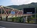 170429笠置大橋を渡り、奈良方面へ