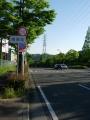 170528奈良から京都に戻る