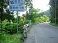 170610大津から高島へ