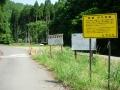 170610林道小入谷線