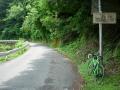 170610朽木から再び京都へ。久多に入る