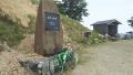 170610おにゅう峠はもう福井県境