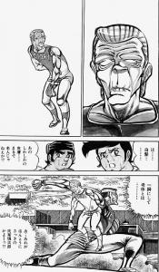 氏家慎次郎4