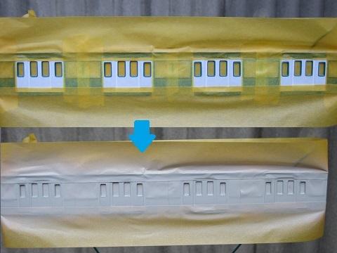 JNR103-Microace-20.jpg