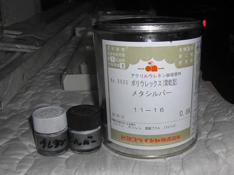 hk-color152.jpg