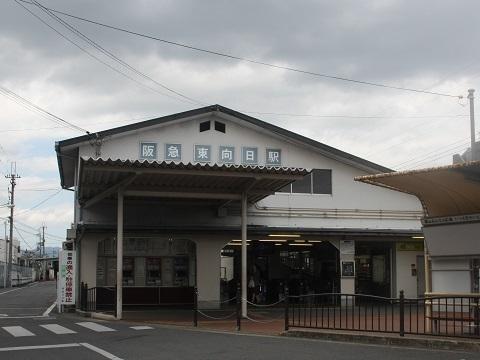 hk-higashimukou-1.jpg