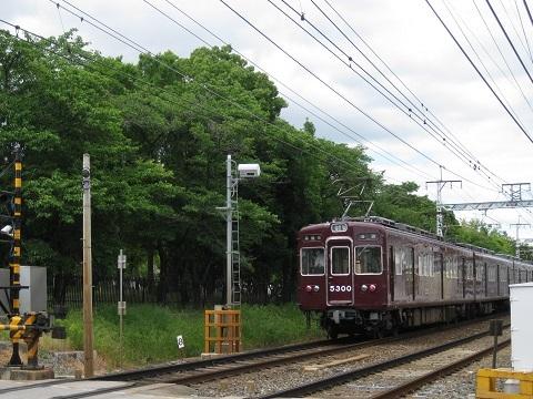 hk5300-8.jpg