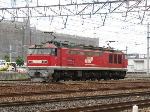 jrf-EF510-03.jpg