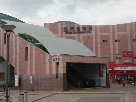 kh-kadomashi-1.jpg