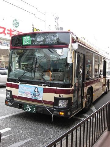 ktbus-128-10.jpg