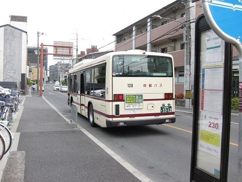 ktbus-128-11.jpg