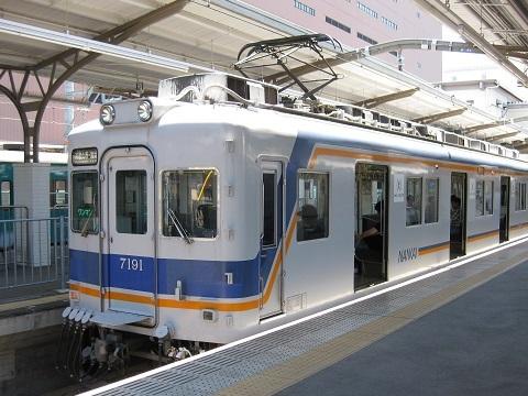 nk7100-2.jpg