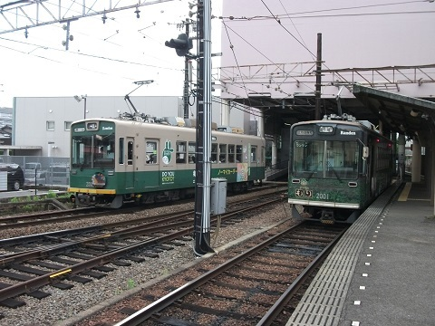 rd2001-2002-5.jpg
