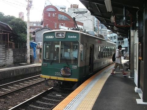 rd2002-20.jpg
