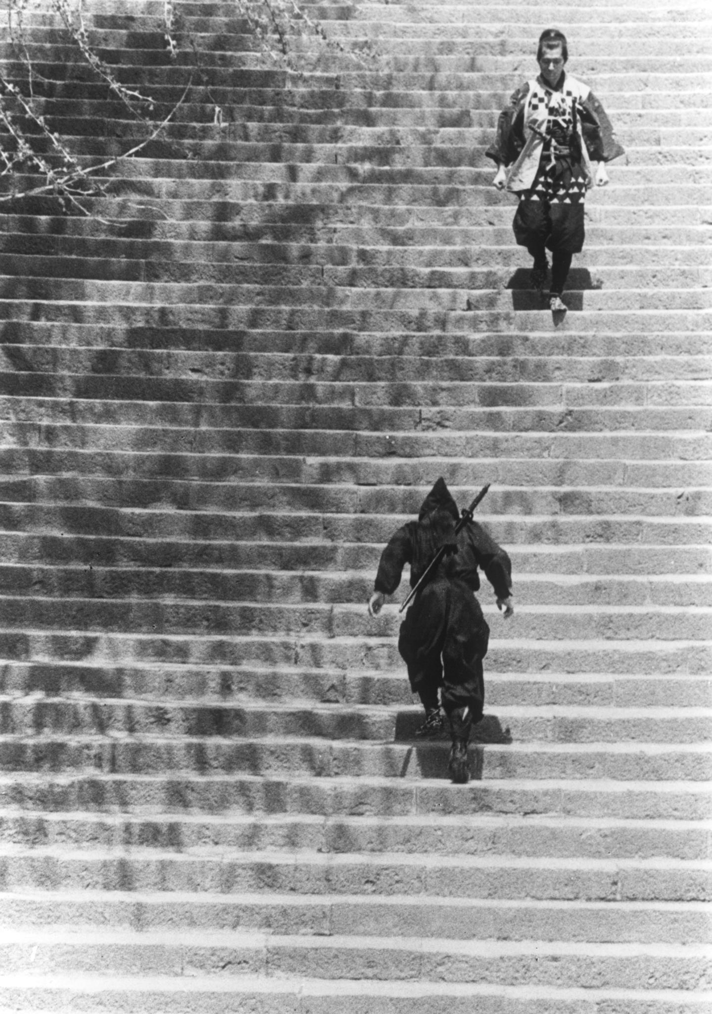 samurai-spy-1965.jpg