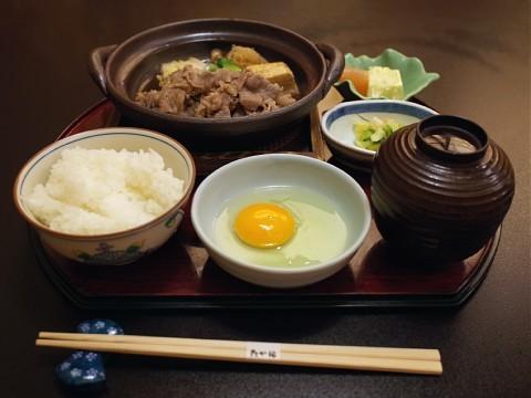 hanedatakafuku04.jpg