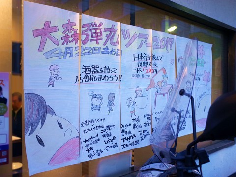 harutakumiya10.jpg