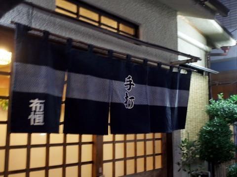 junsainunotsune01.jpg