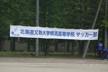 野幌 (1)