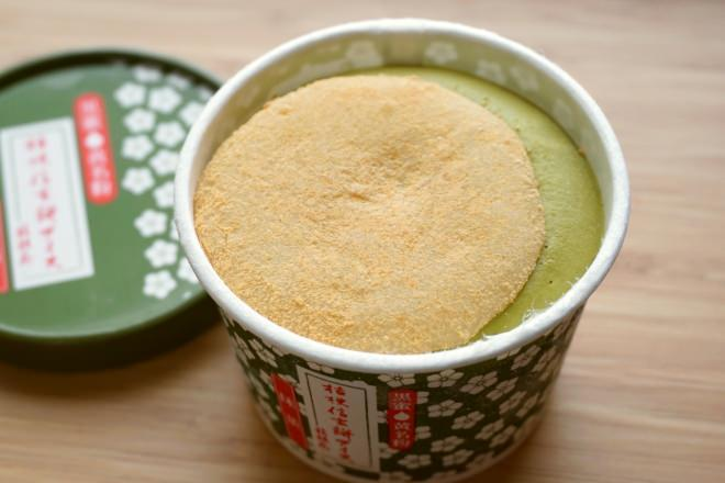 seijoishii_2.jpg