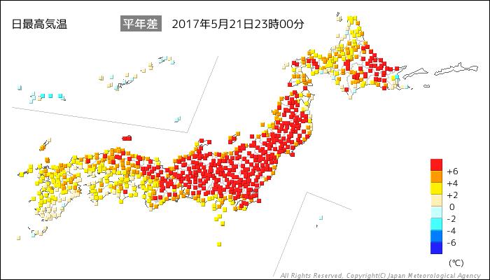 20170521最高気温